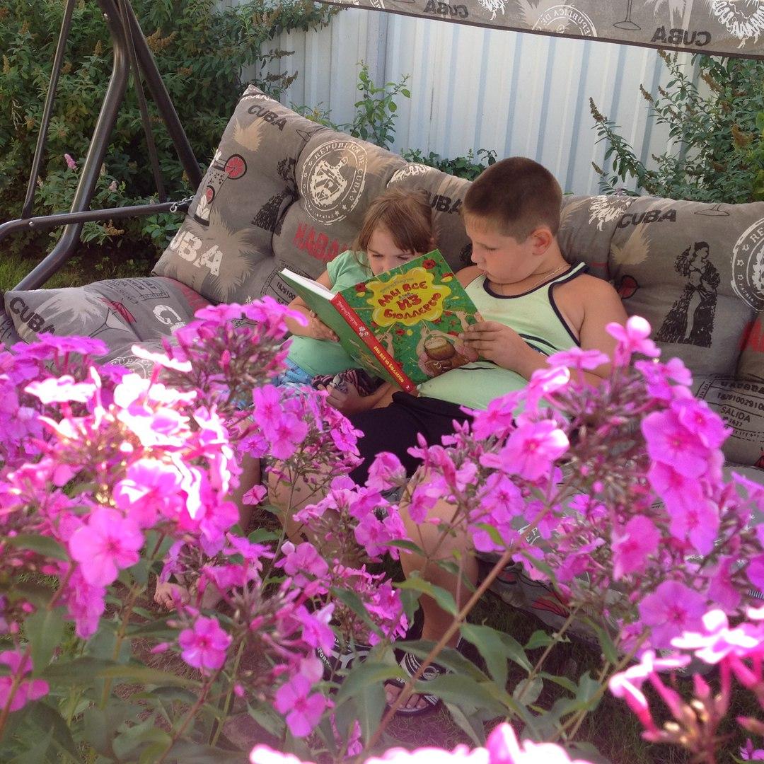 летнее чтение. Читаем и играем