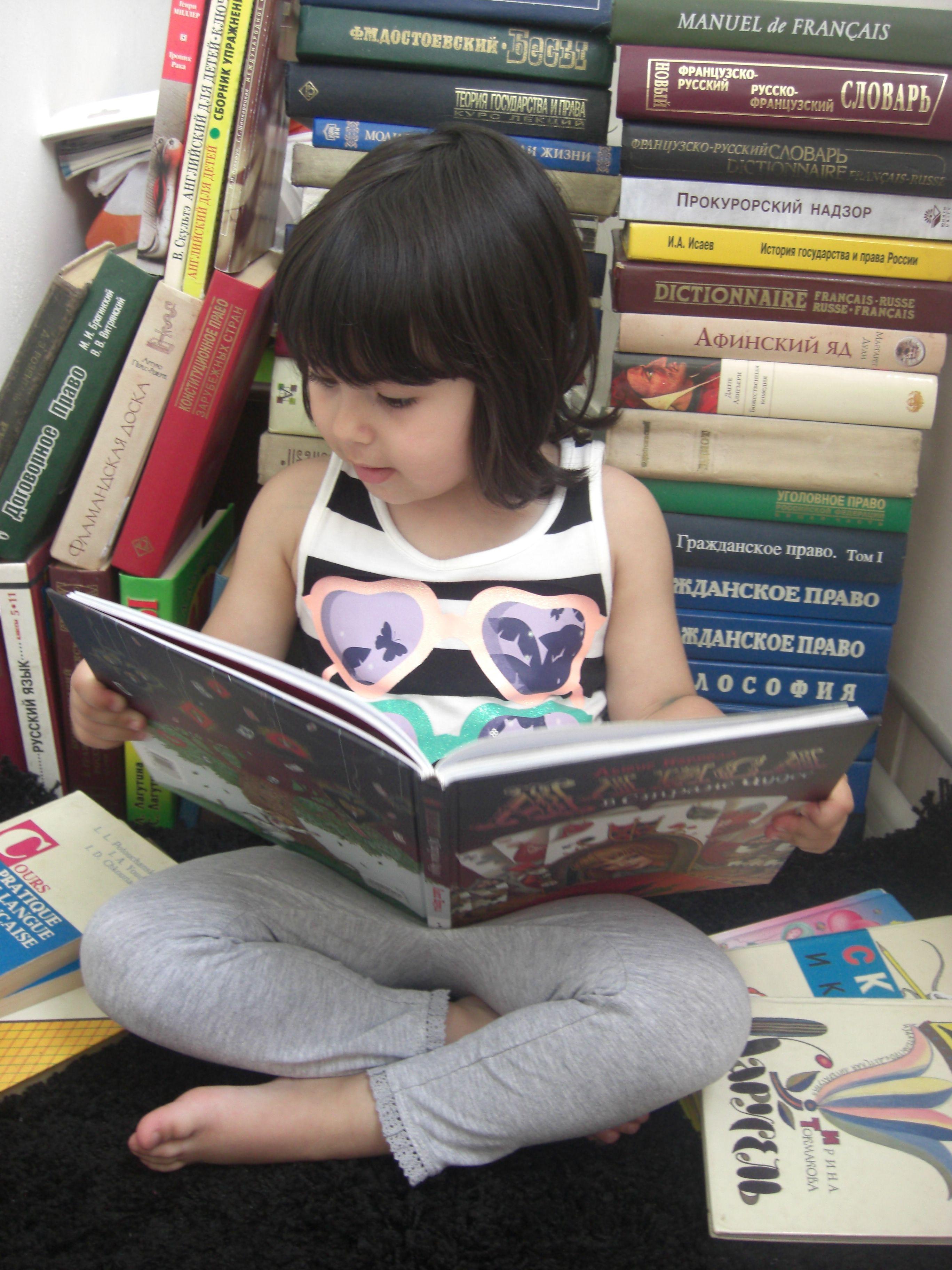 Играя читаем. Читаем и играем