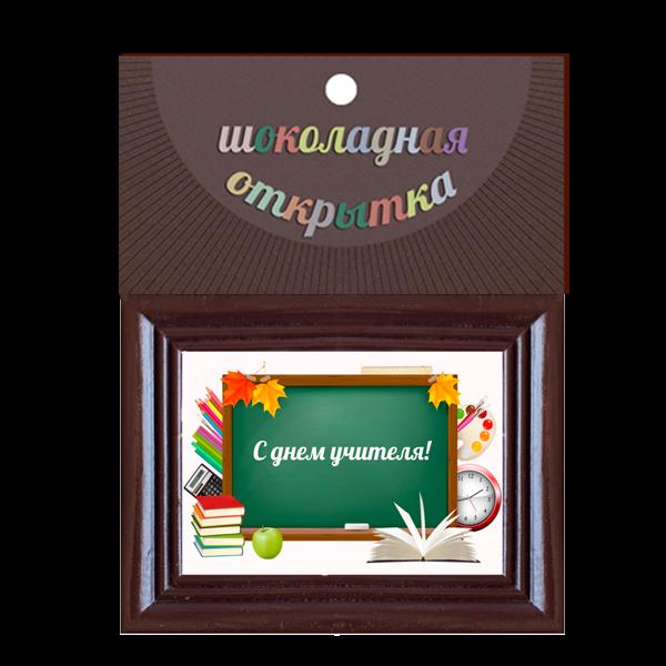 Открытки на шоколадку на день учителя, картинки пейна открытка