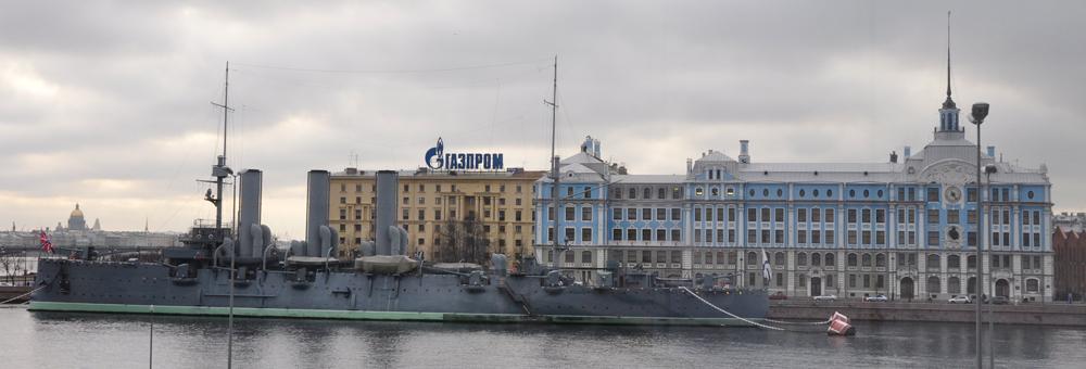 Аврора. Блиц: Санкт-Петербург