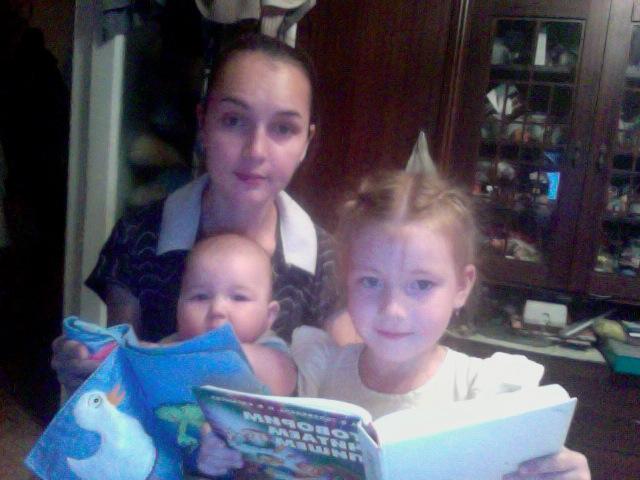 'Учимся читать'. Читаем и играем