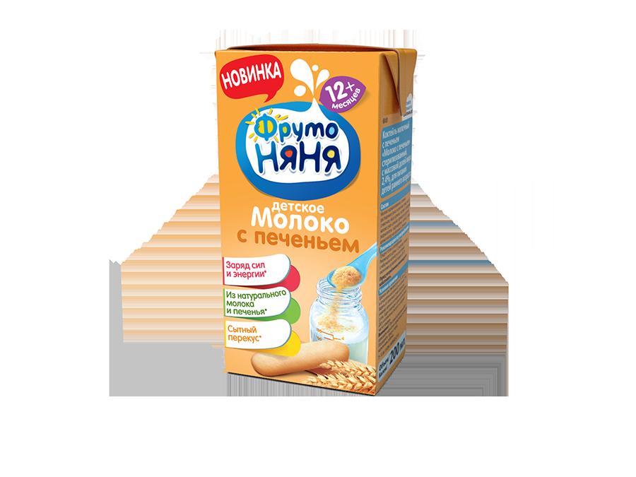 ФрутоНяня Молоко с печеньем