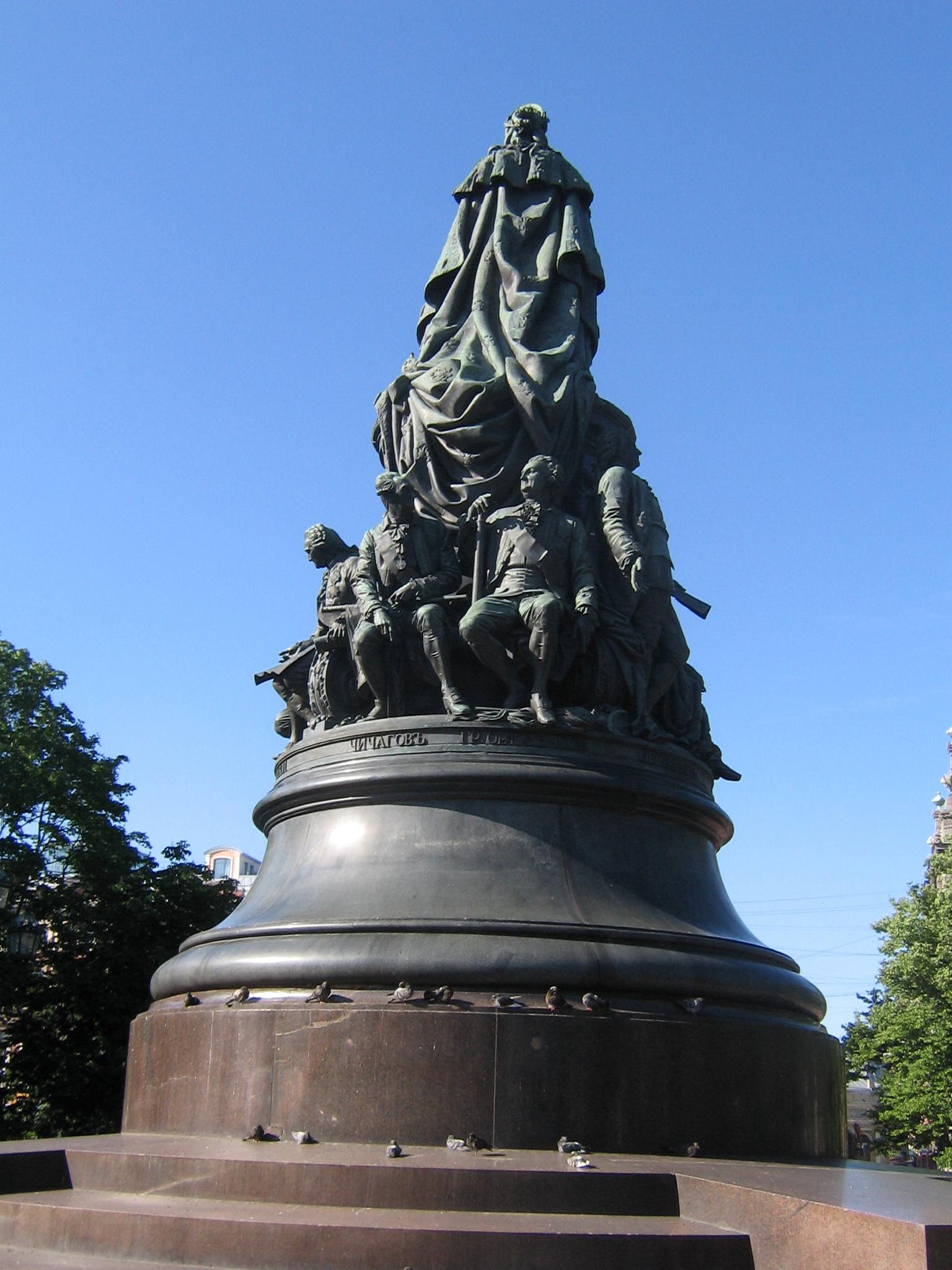 Екатерина великая. любимый город. Блиц: Санкт-Петербург