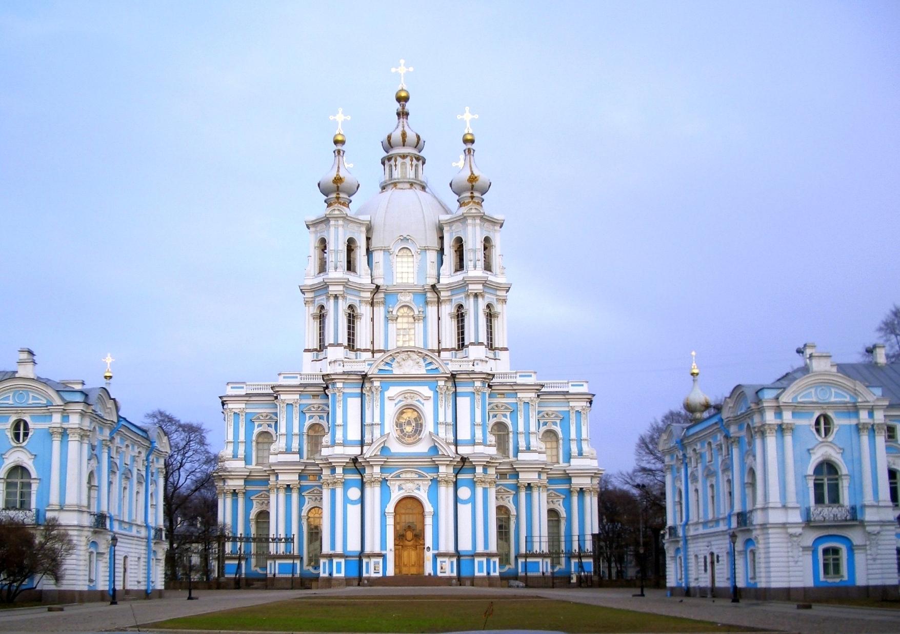 Смольный собор. Блиц: Санкт-Петербург