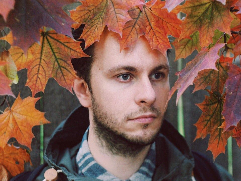 Осень. Краски осени