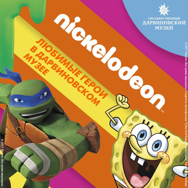 Анимационные герои телеканала Nickelodeon