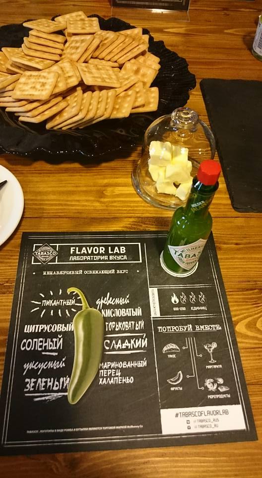 Зеленый перечный соус TABASCO