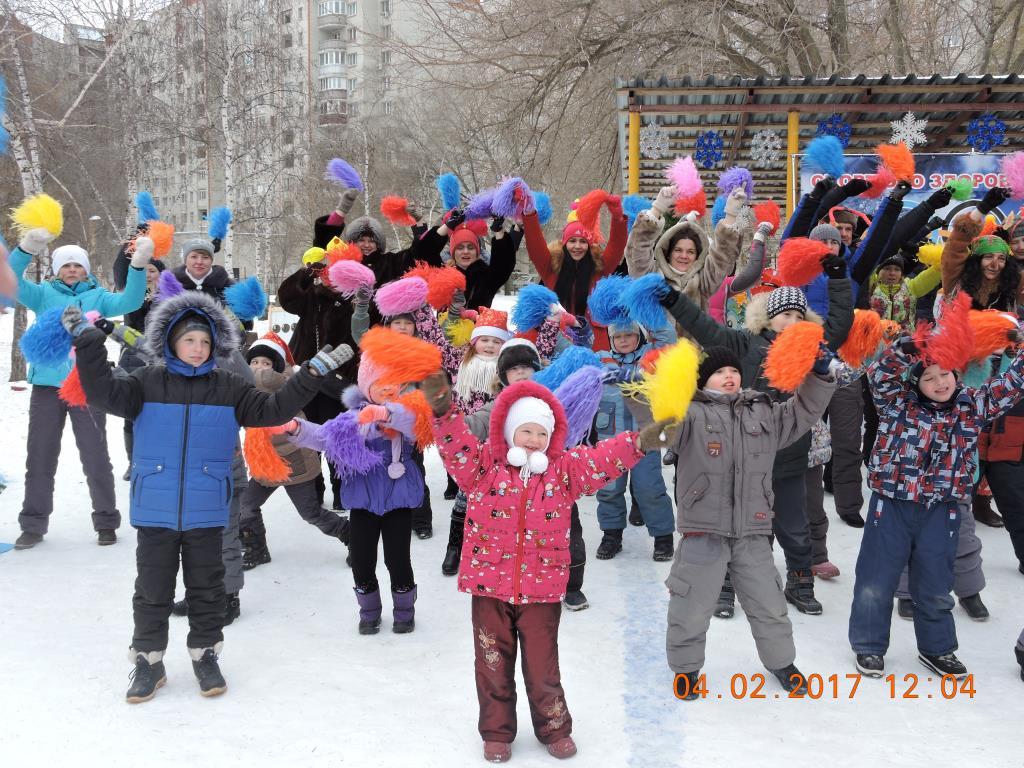 Празднуем День Здоровья вместе с родителями!!!. Зимние забавы