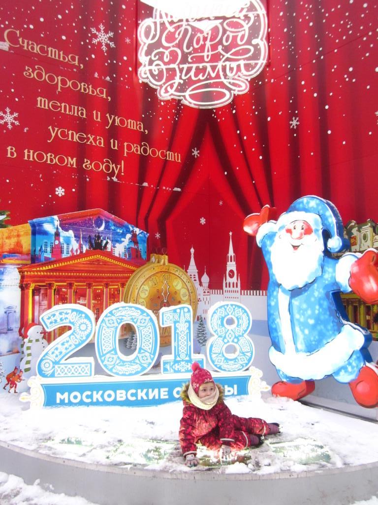 Скользкие московские декорации.. Зимние забавы