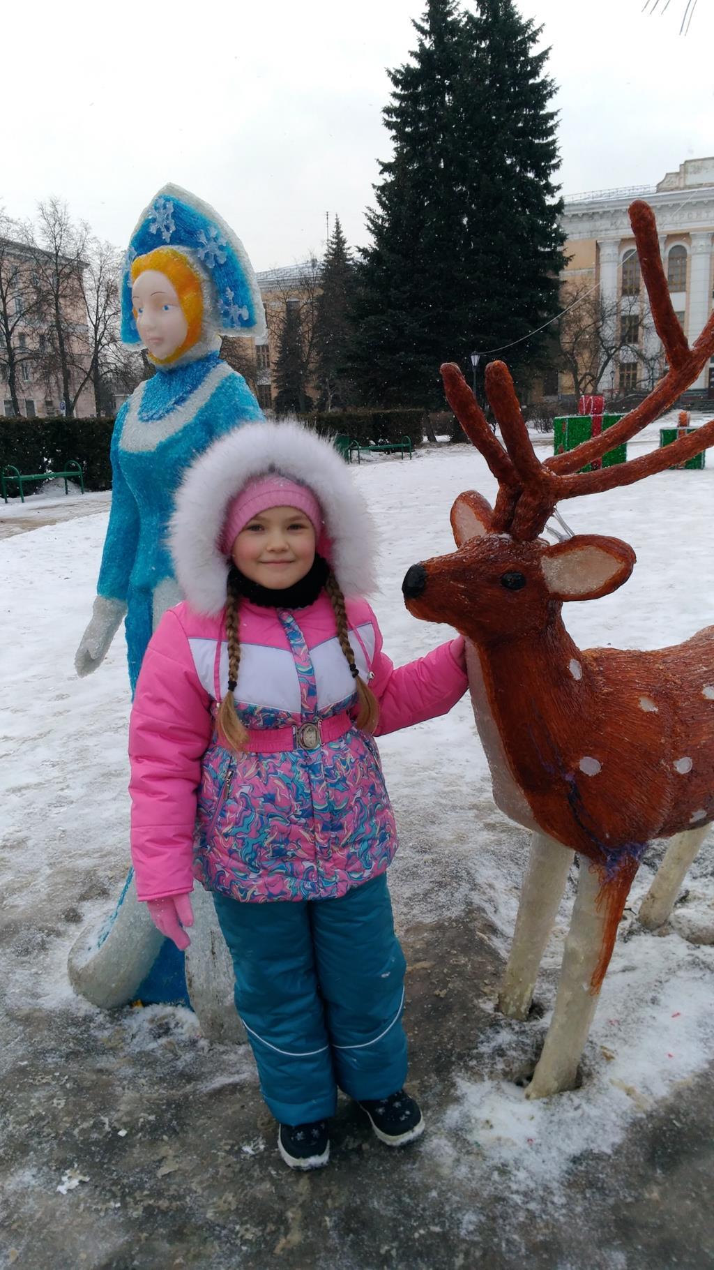 Зимняя прогулка. Зимние забавы