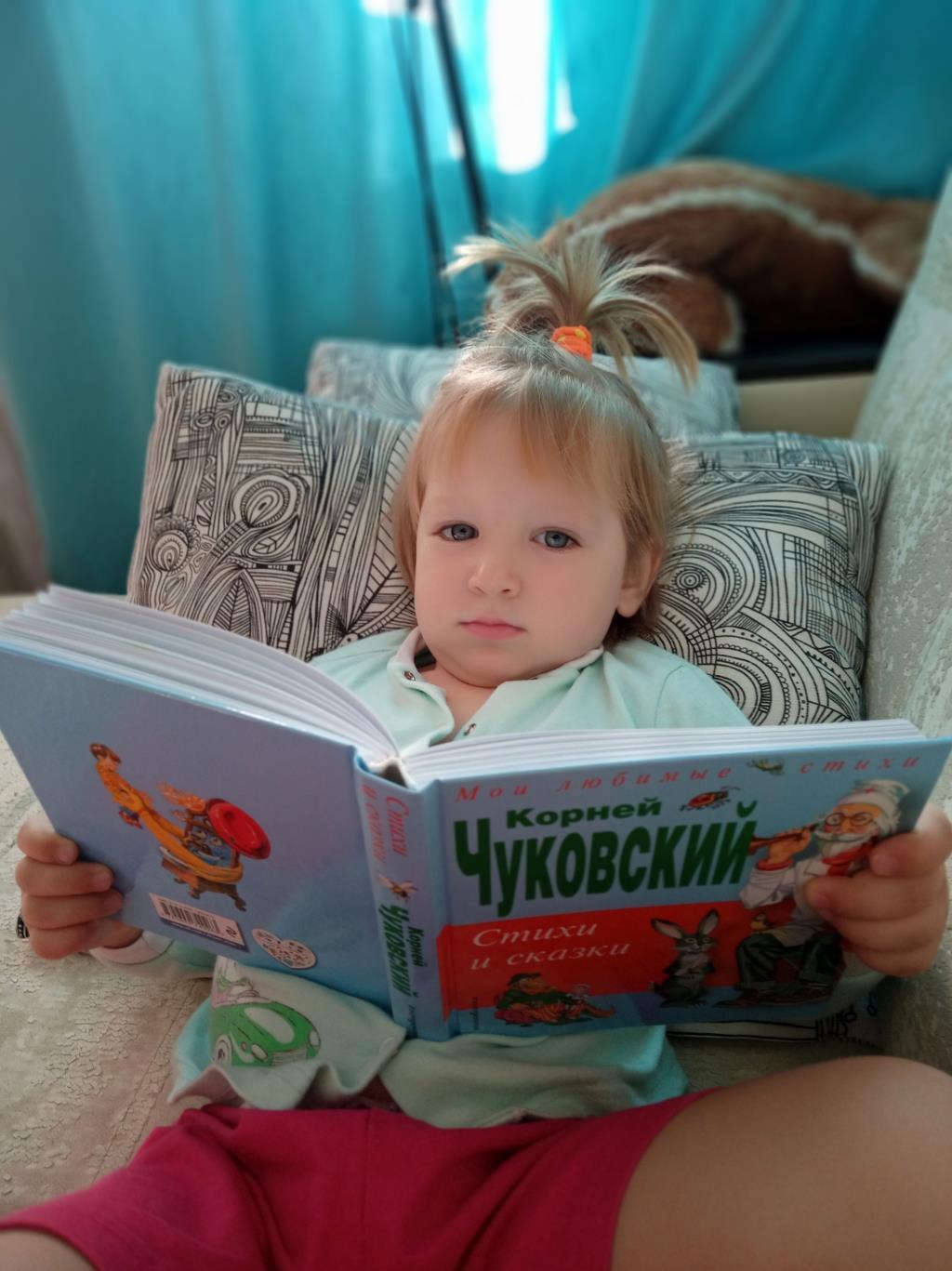 Любимая книга Лизы. Я в игре!
