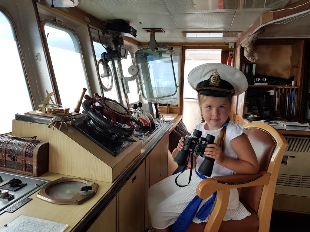 Капитанская дочка. Принцесса собирается на бал