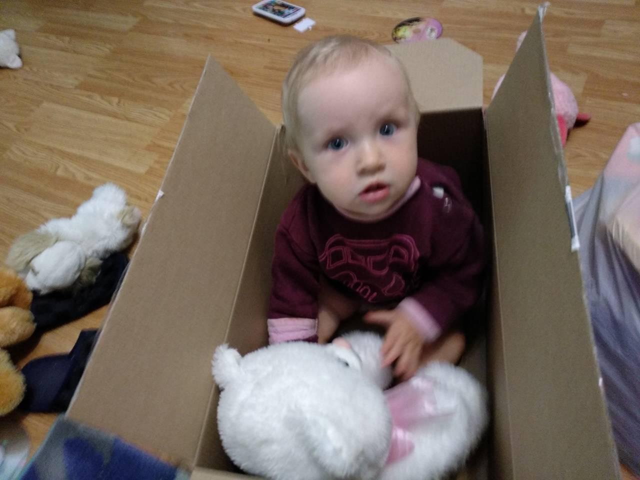 В коробке интересней. Я в игре!