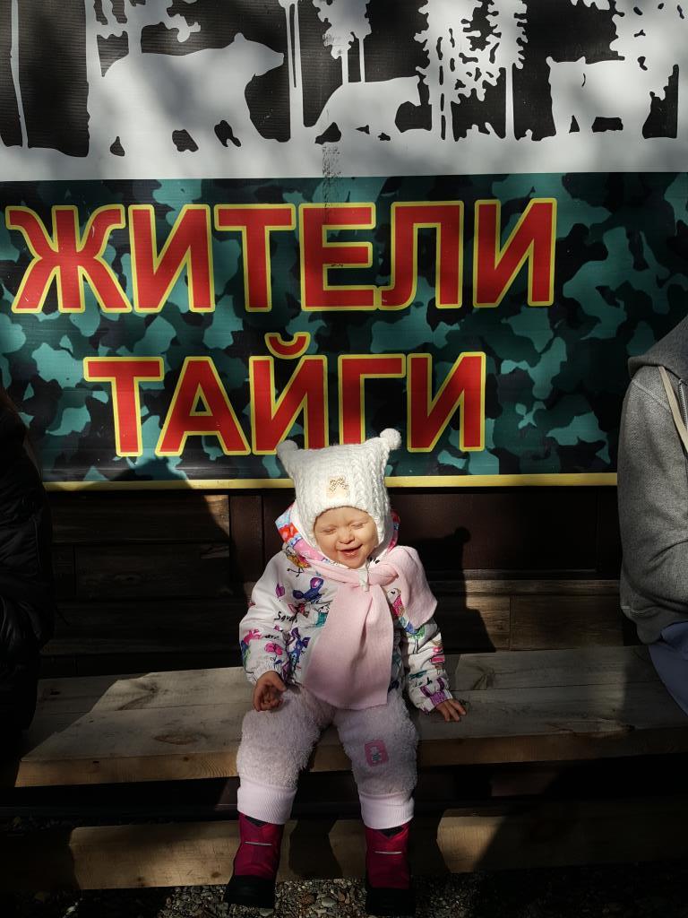 Алтайская лапочка🤗. Лапочка