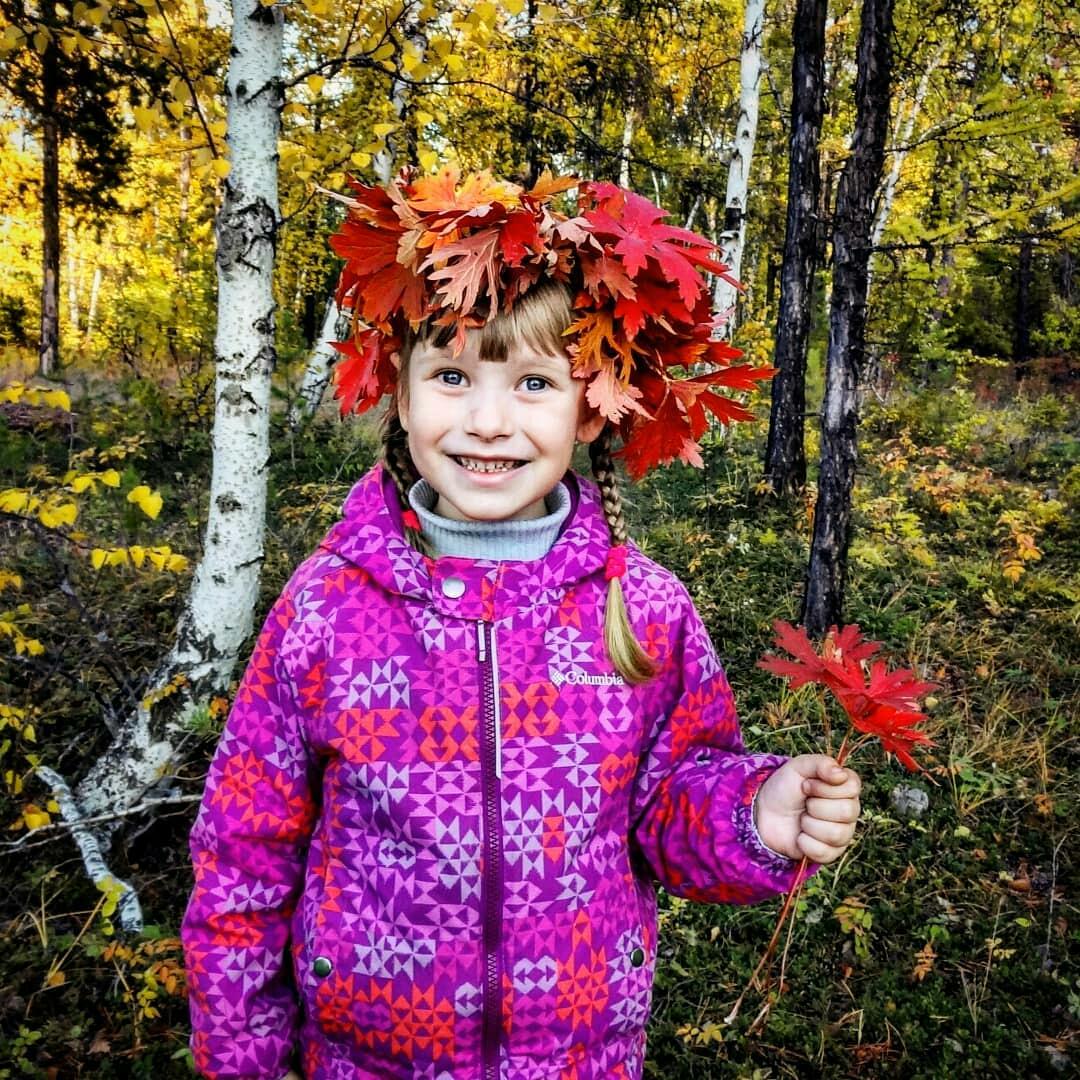 Мисс осень.