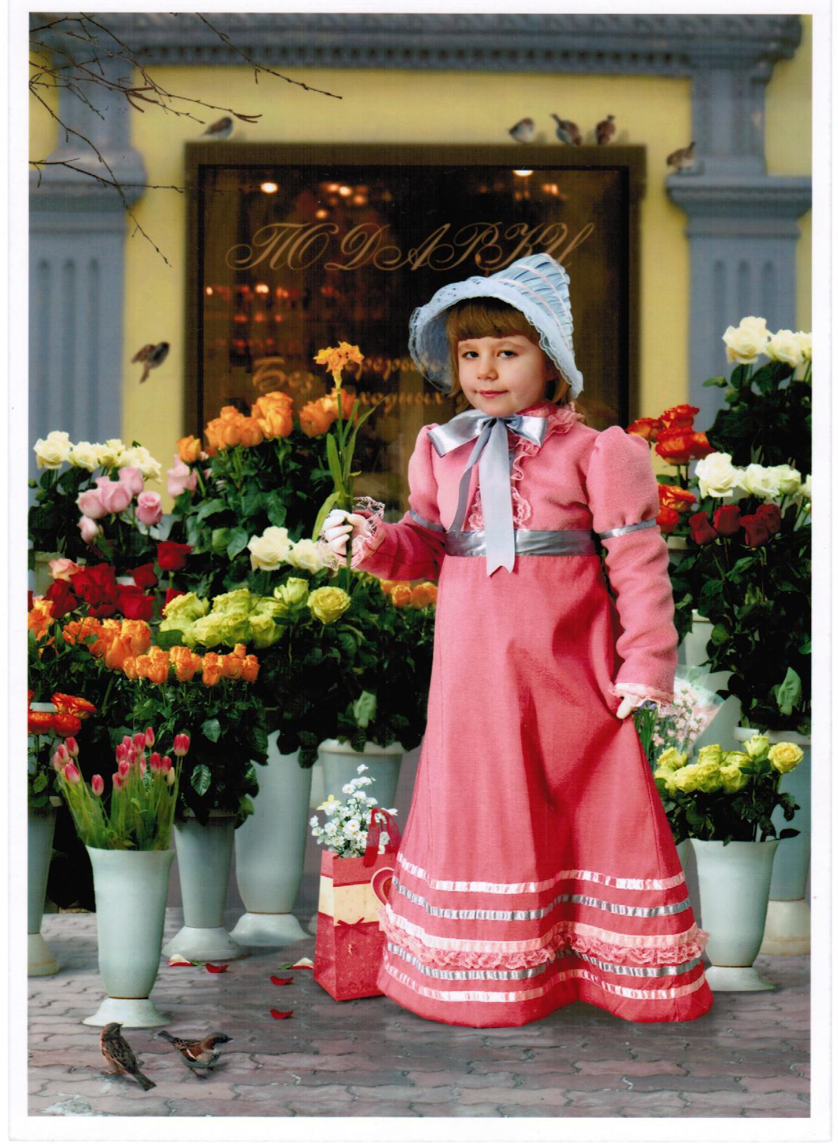 Девушка с цветами! :) . Принцесса собирается на бал