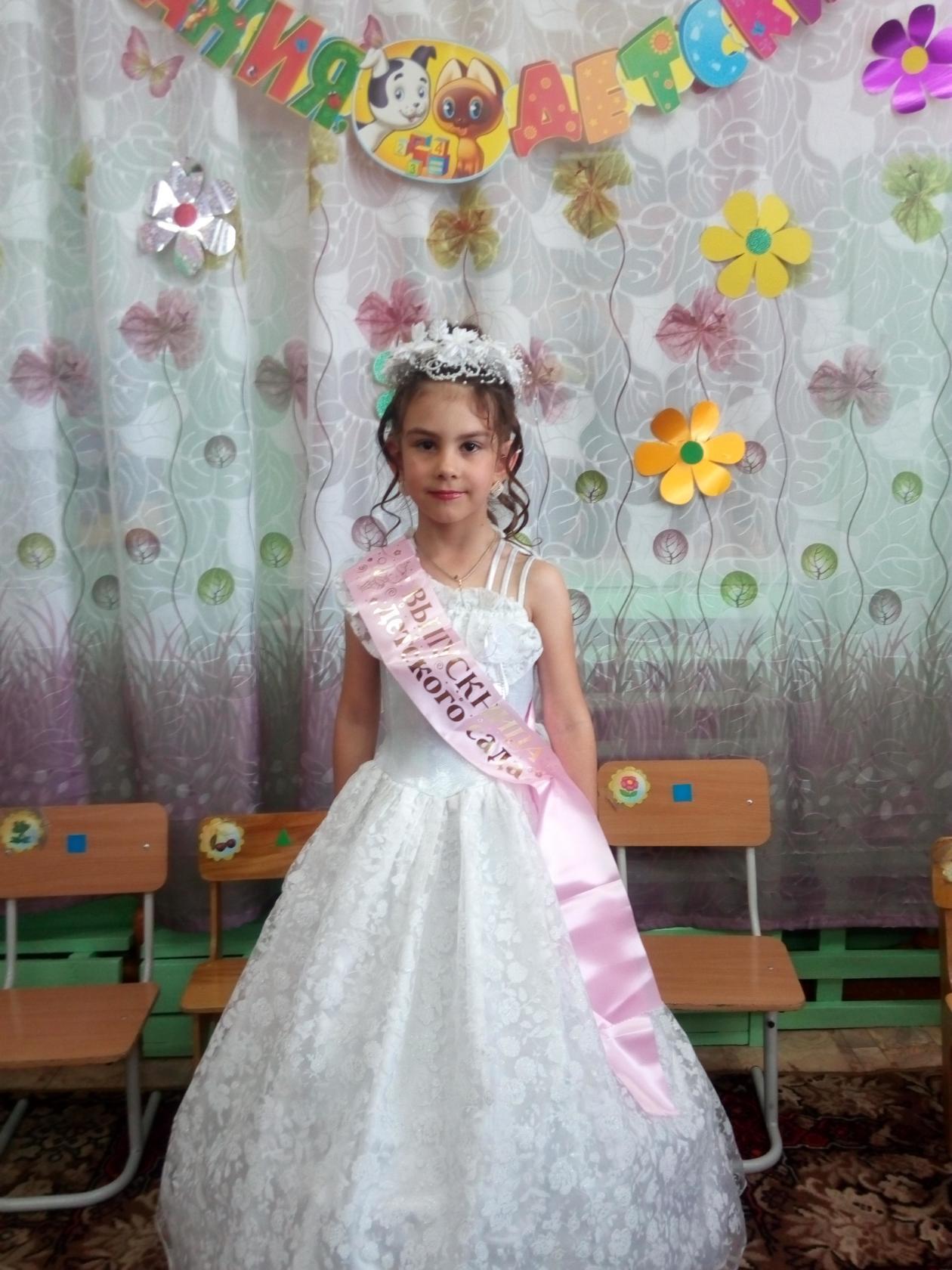 Маленькая леди.... Принцесса собирается на бал