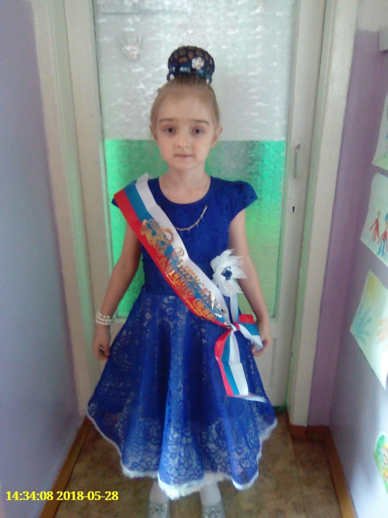 доча-выпускница. Принцесса собирается на бал