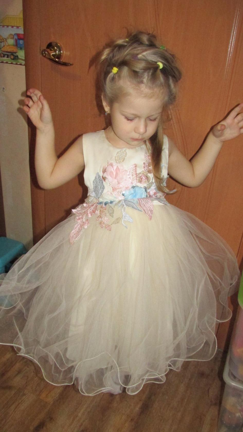 Праздник осени! ))). Принцесса собирается на бал