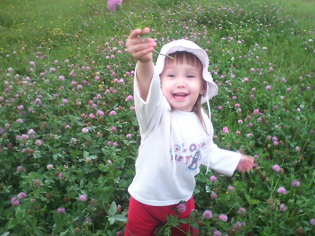 Цветочек для мамы. Улыбка для мамы