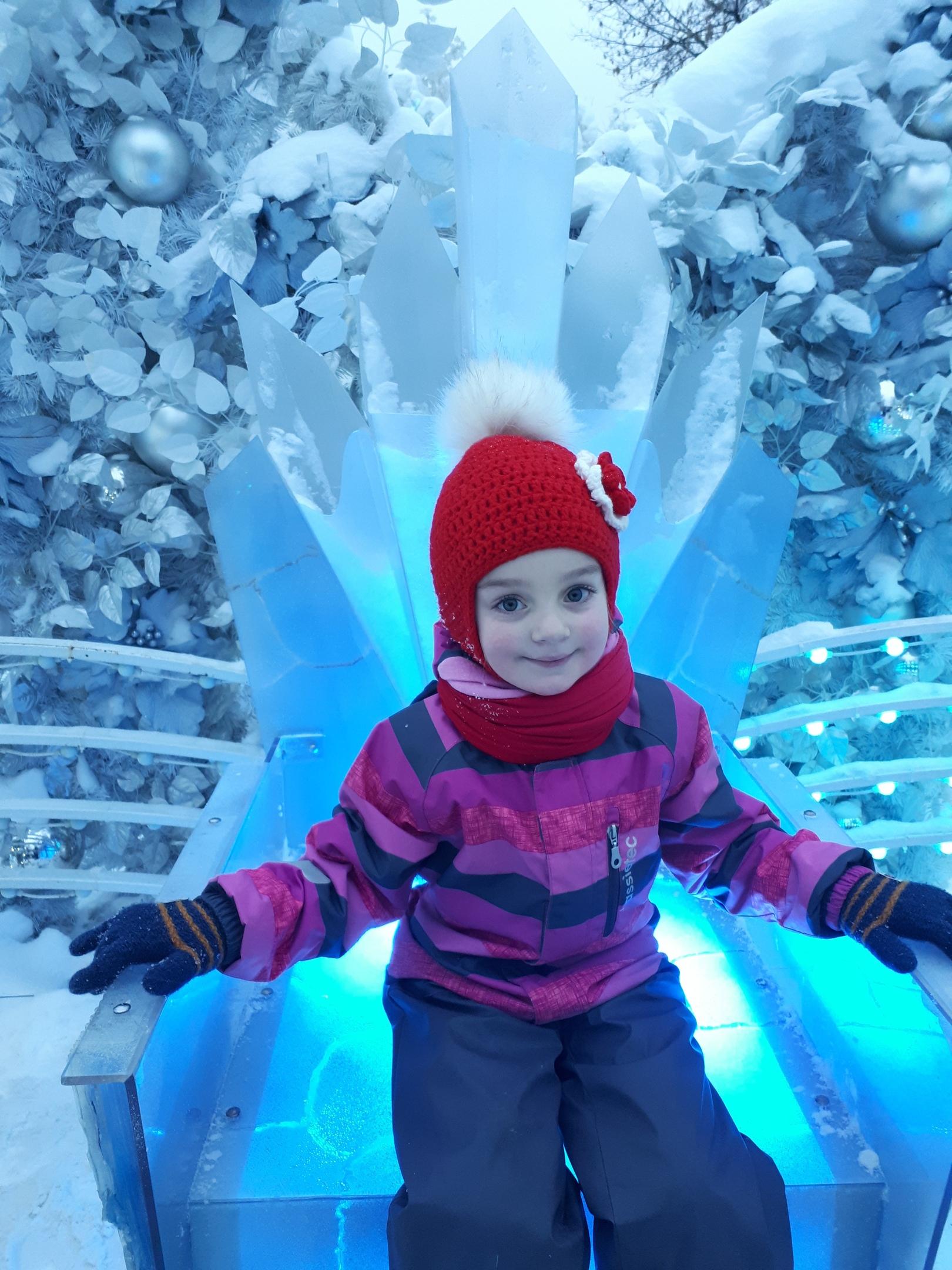 Снежная королева. Веселая зима