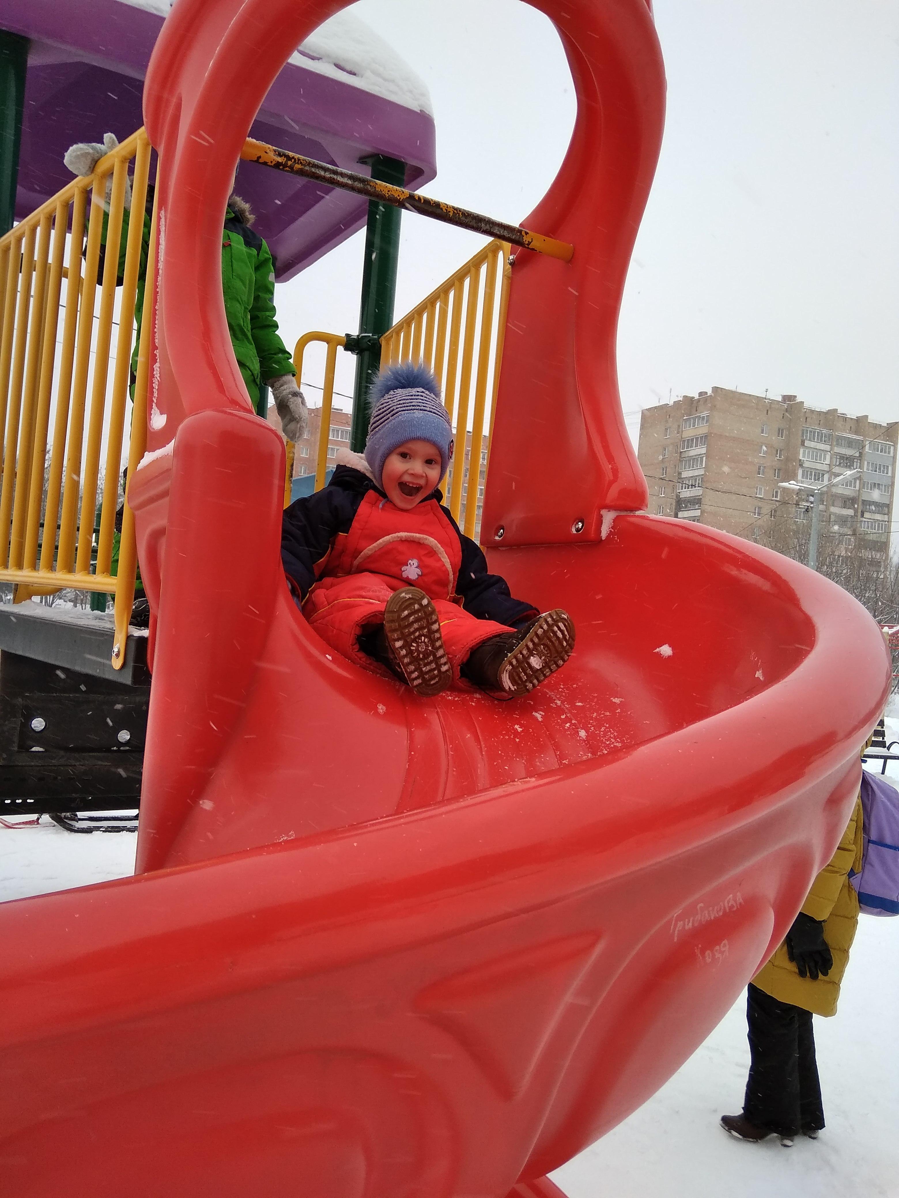 Зима - это весело!. Веселая зима