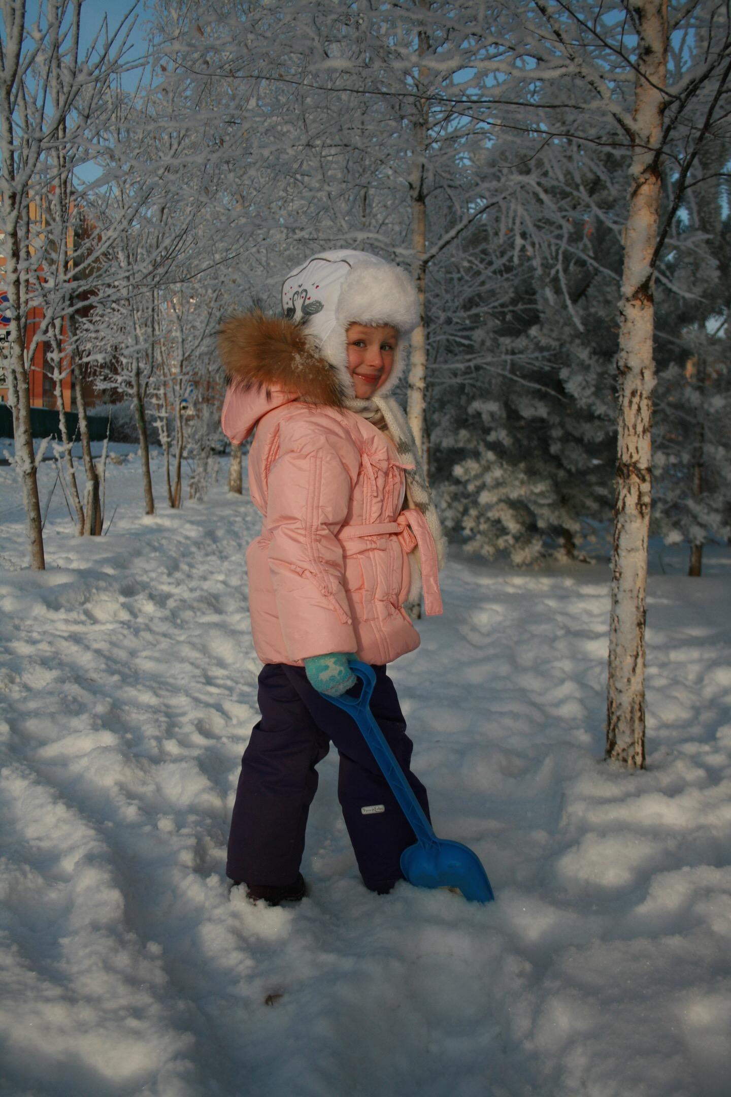 Наслаждение природой. Веселая зима