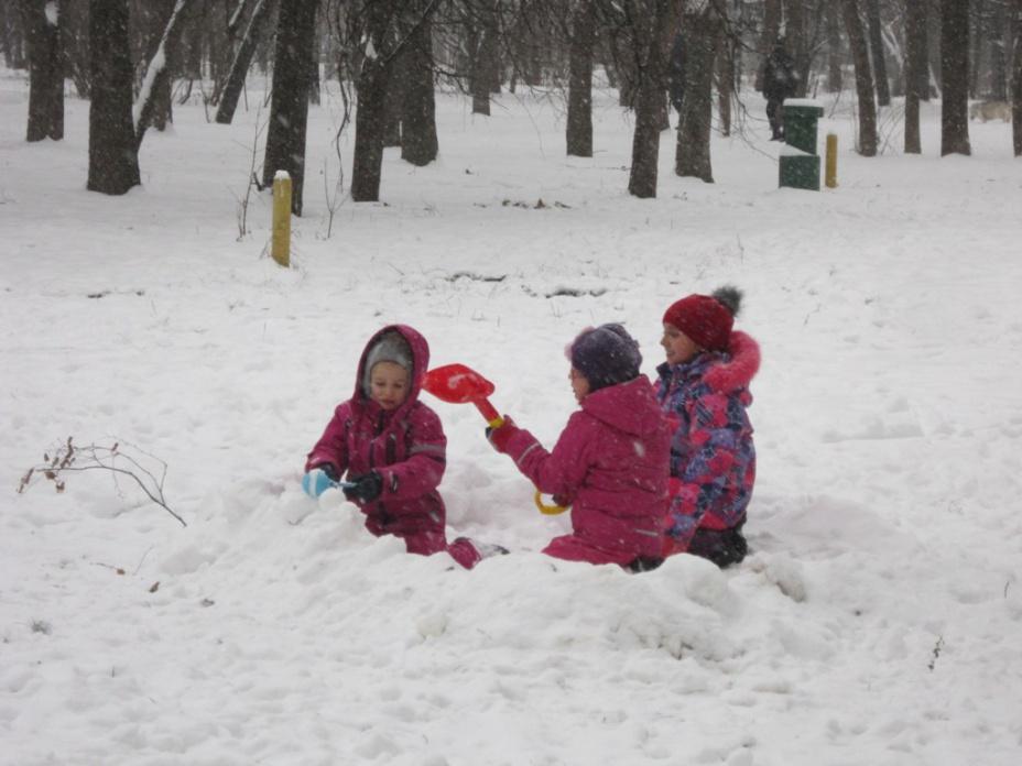 Зимние забавы. Веселая зима