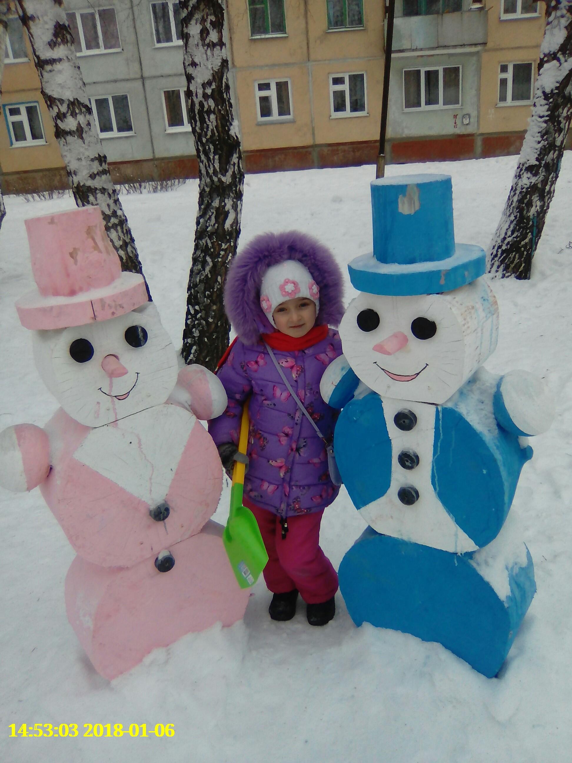 веселая зима. Веселая зима