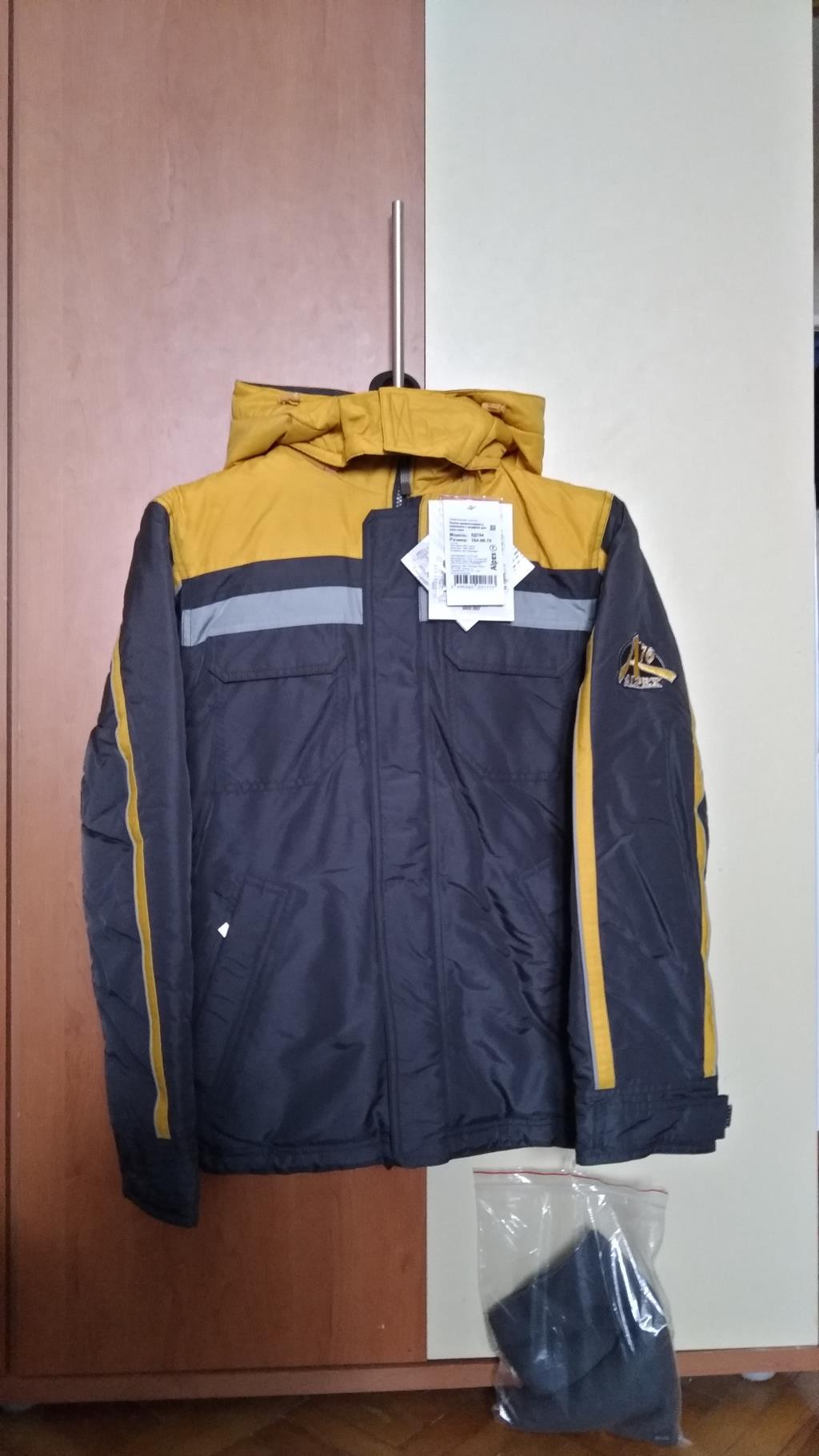 Куртка демисезонная д\м 164 Альпекс, 3200 р. . Продажа
