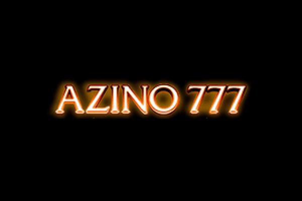 азино777 win ru