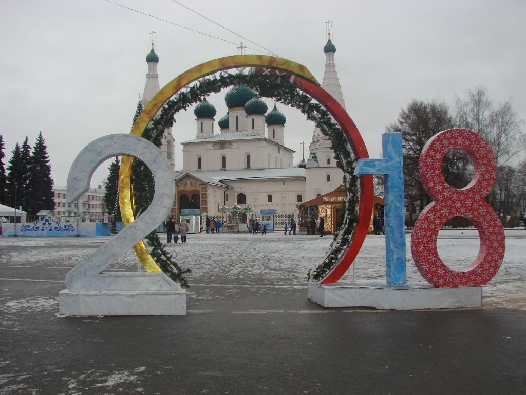 Вход в новый год . Блиц: арки и ворота