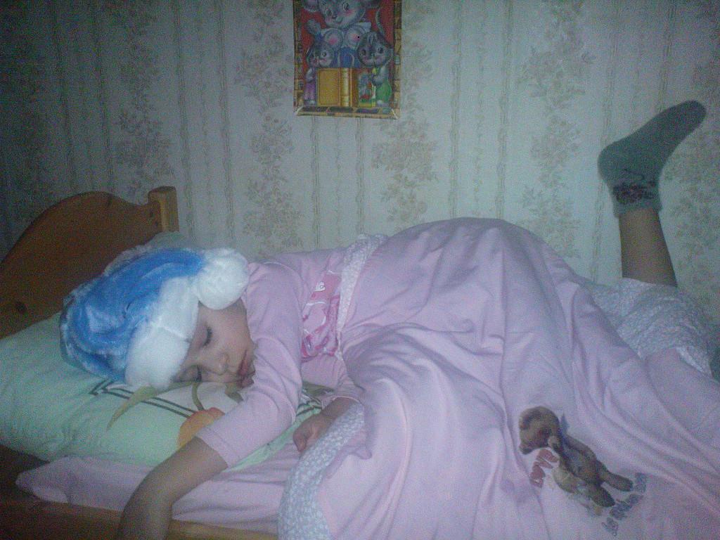 Ох, и утомительны эти праздники!. Спокойной ночи! Кто спит слаще всего?