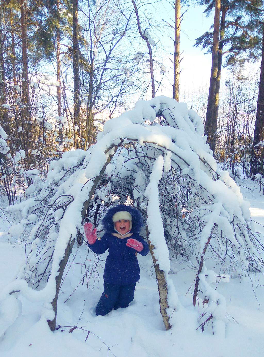Весёлая снежинка :) . Зимний образ