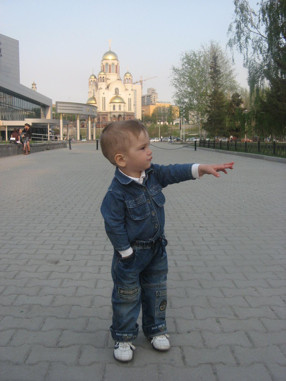 экскурсия по Екатеринбургу. Открываем мир!
