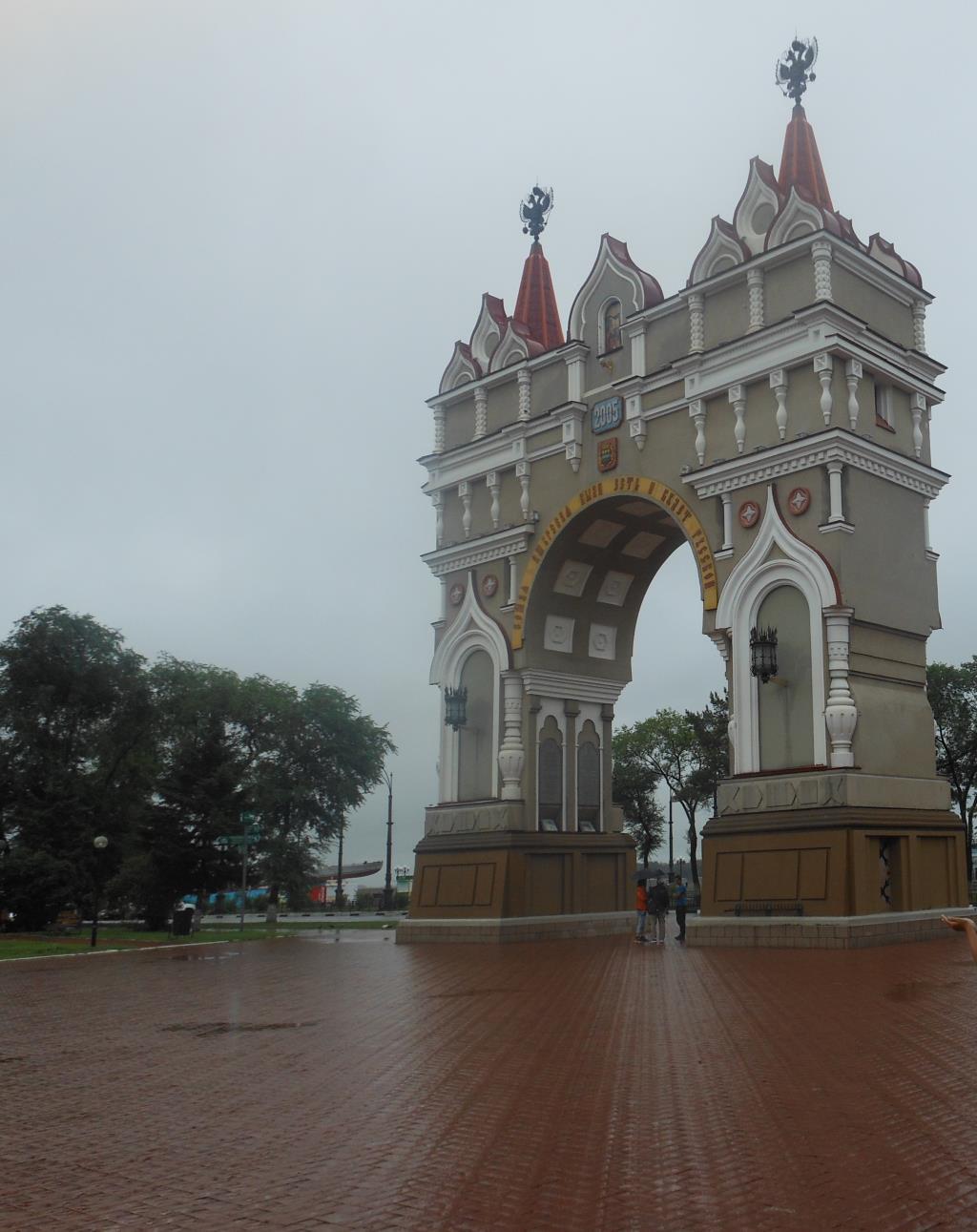 Триумфальная арка--город Благовещенск. Блиц: арки и ворота