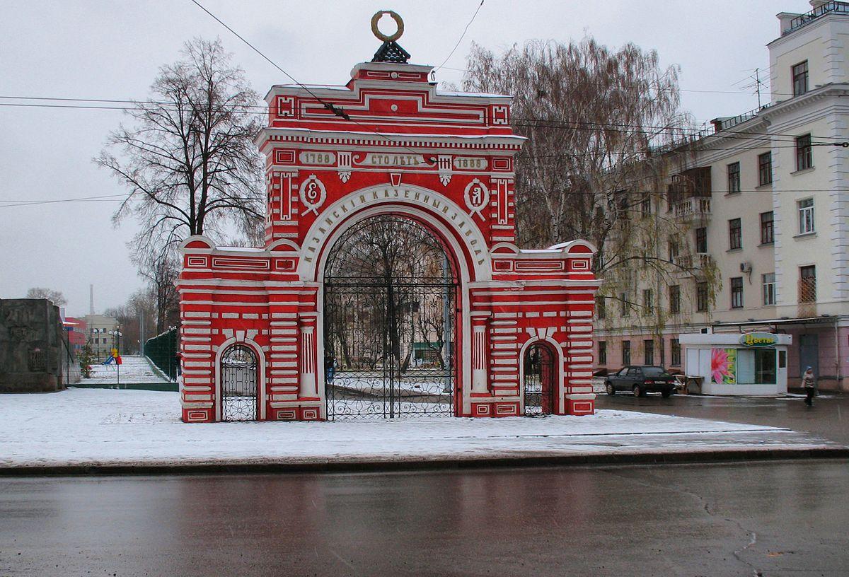 Красные ворота.Казань.. Блиц: арки и ворота