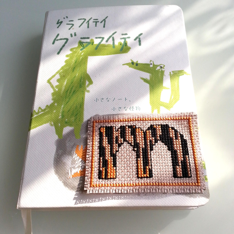 Алфавит с анималистическим принтом. Вышивка: алфавит, календари, метрики