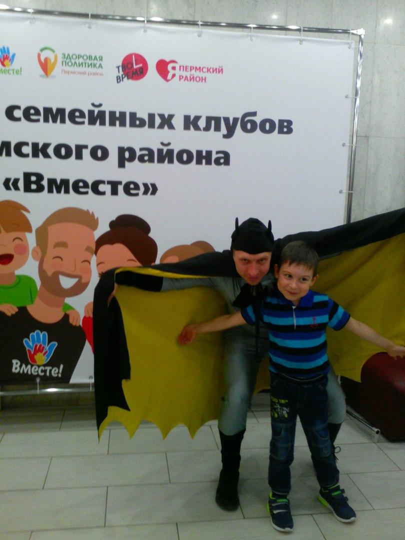 Мой Супер-Герой. Сын Дмитрий. Бэтмен.. Мой супергерой