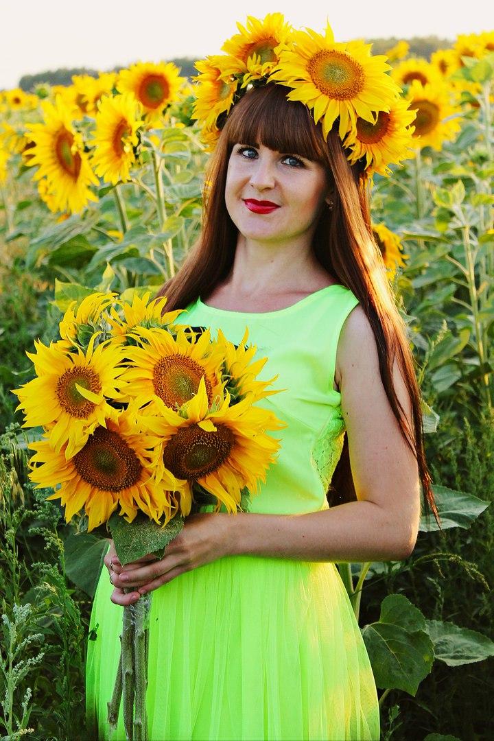 Мой яркий солнечный образ:). Яркий образ