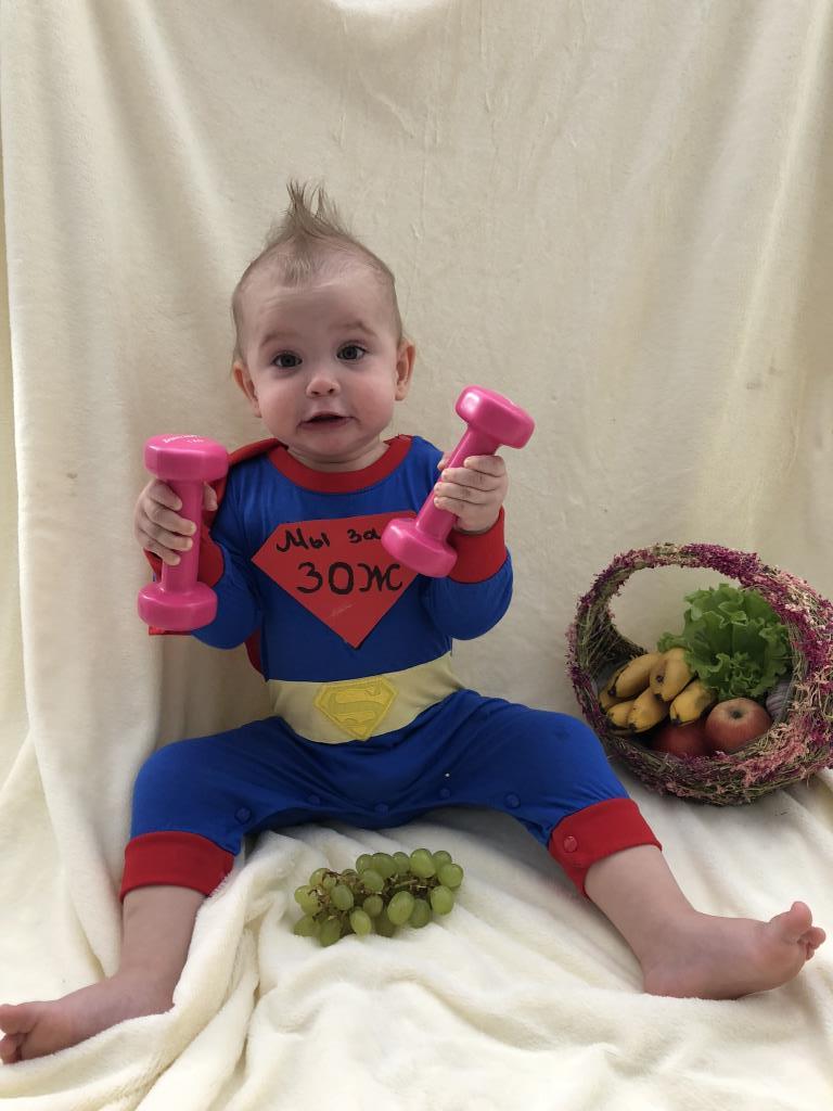 Супергерой Даня за ЗОЖ!. Мой супергерой