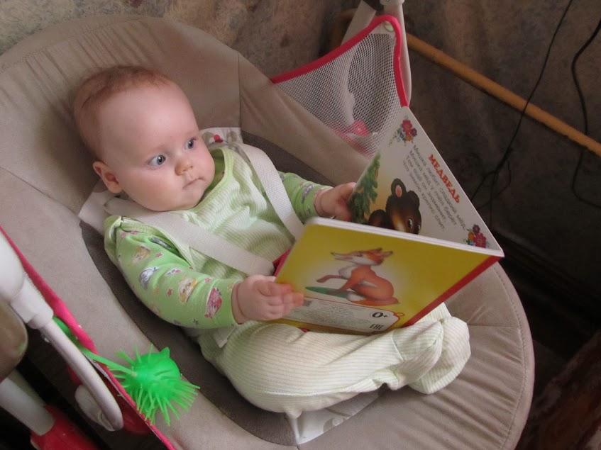 Саша очень любит книжки!). Мои первые книжки и игрушки