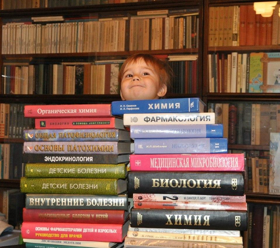 Интересное чтиво. Мои первые книжки и игрушки