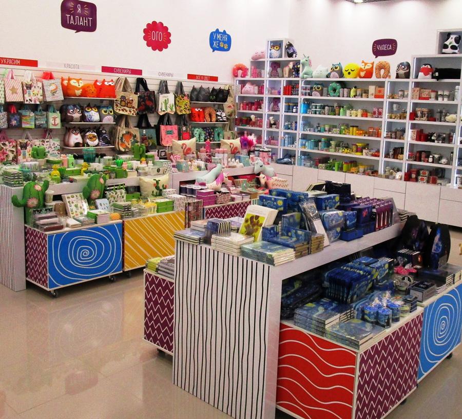 220a6db1cbea Стильные штучки, оригинальные канцтовары и товары для творчества, уютные  предметы для дома торговой марки «Гоголь-Моголь» можно будет купить в  магазинах ...
