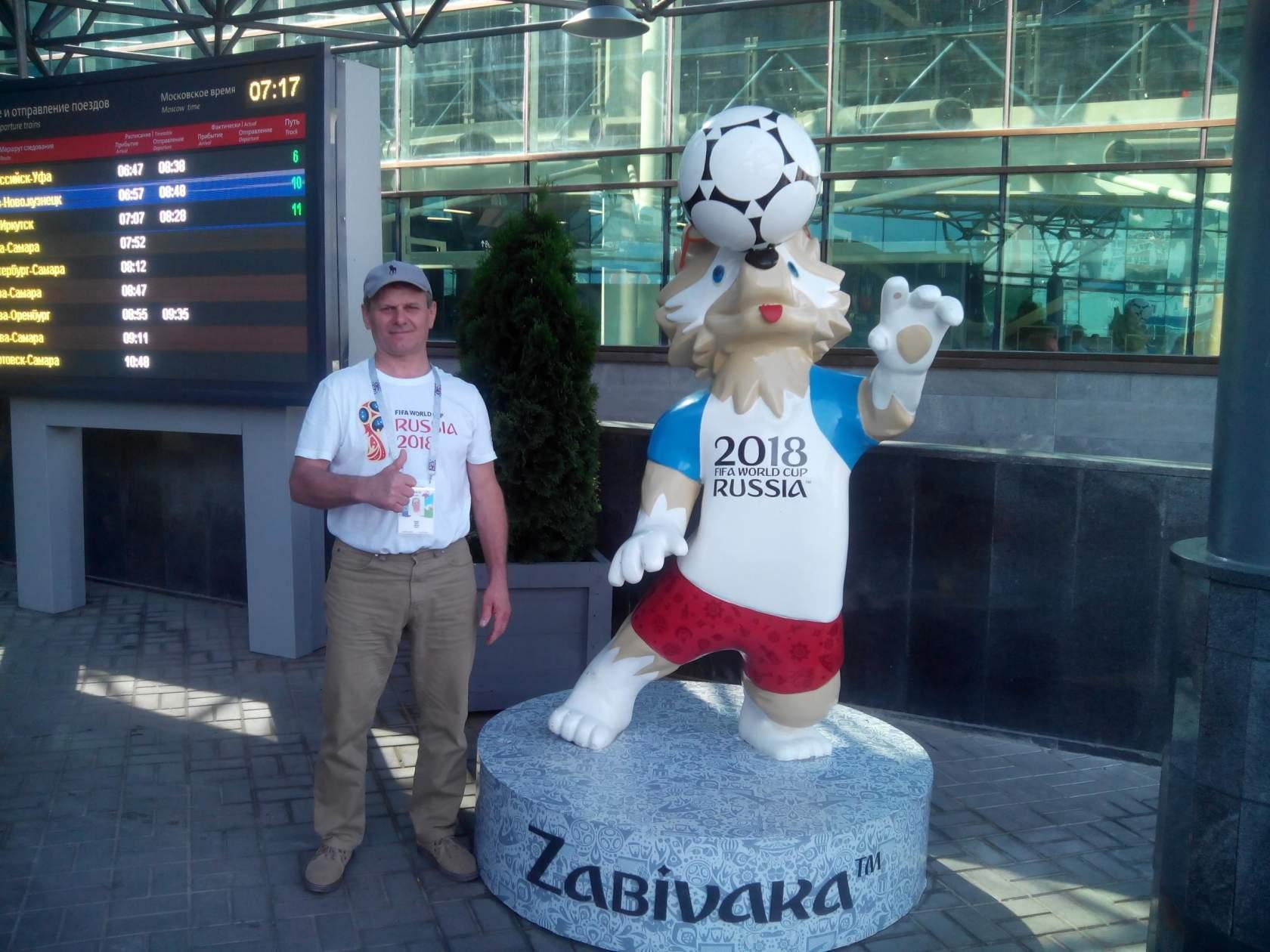 Cамара Чемпионат Мира 2018. Блиц: кругом футбол