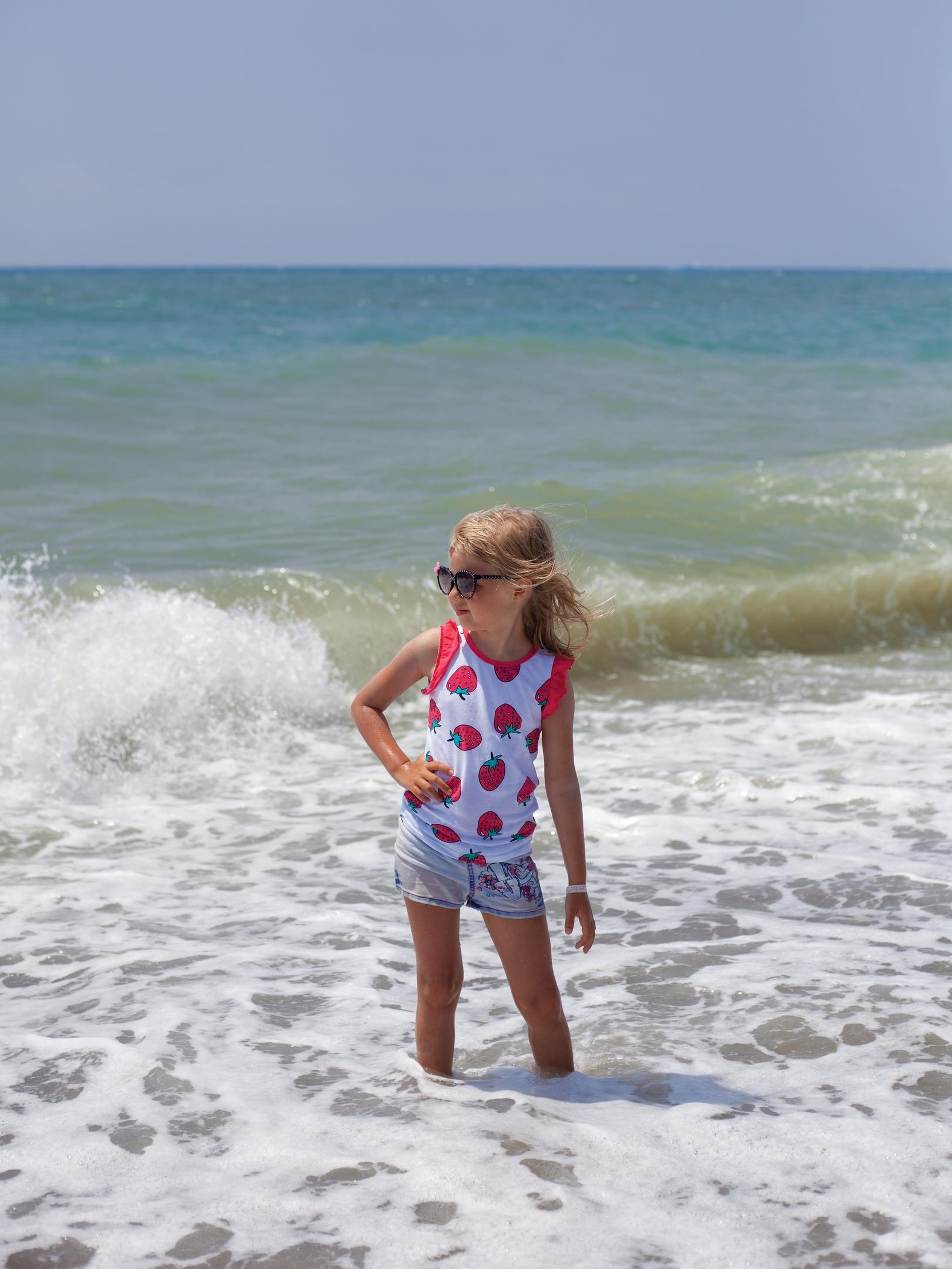 'Морской бриз'. Наше лето