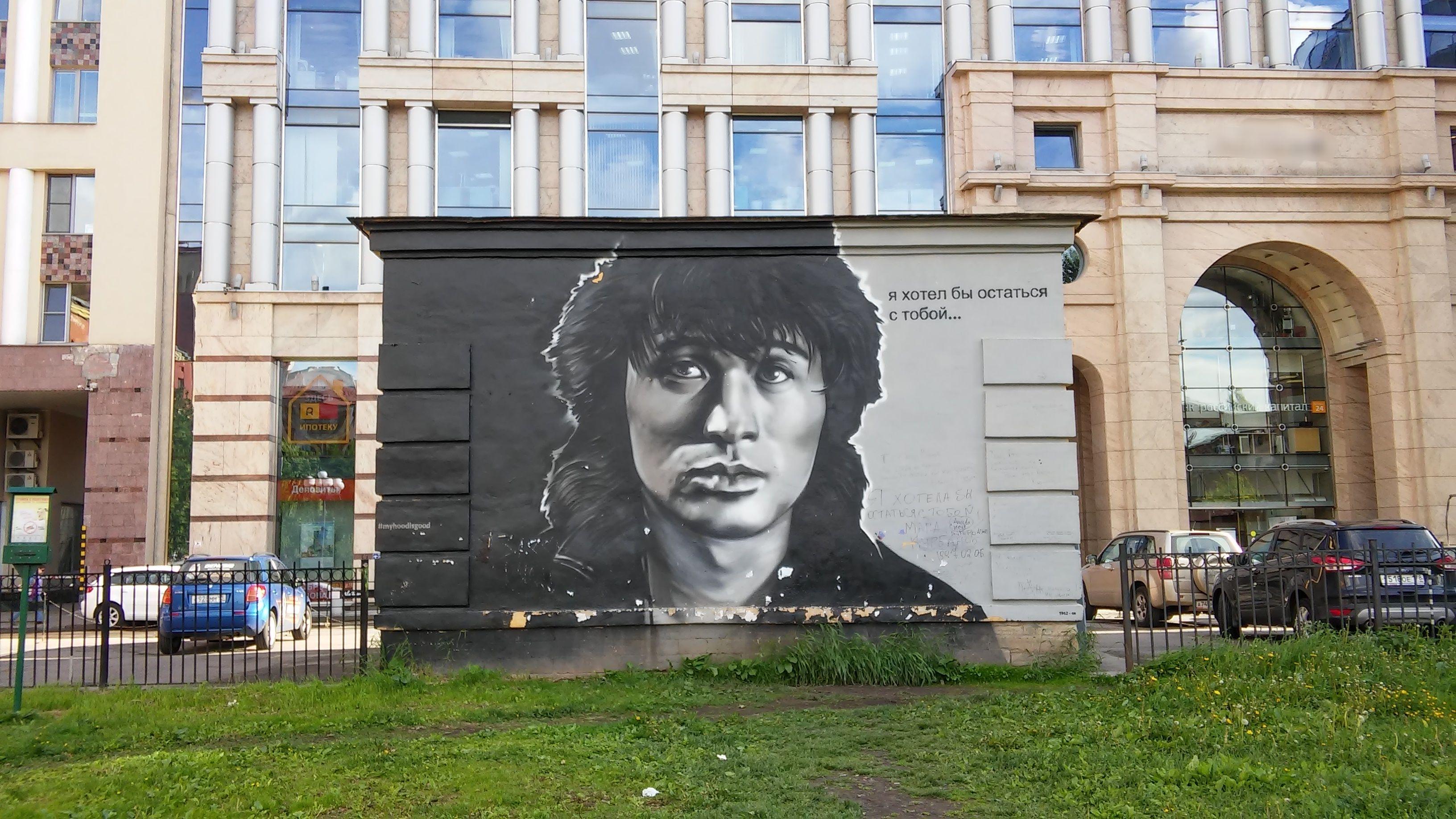 СПб, улица Маяковского, 3б, литера А. Блиц: стрит-арт