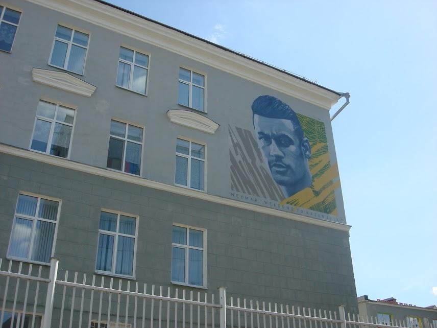 Неймар в Казани. Блиц: стрит-арт