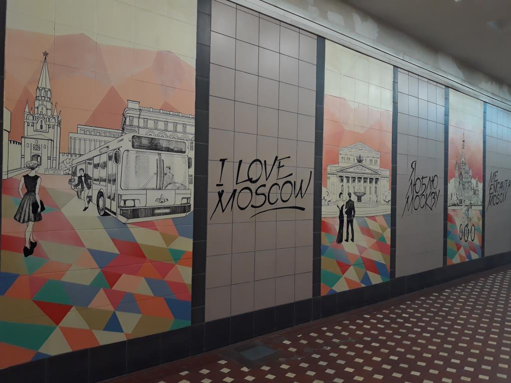 Москва в сердце. Блиц: стрит-арт
