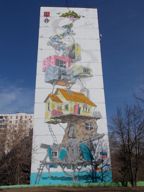 Москва. Теремок. Блиц: разноцветный город